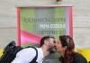 fotomaratona rimini 2013 bacio partecipanti