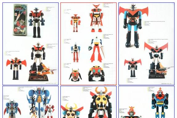 super robot giapponesi presentazione bologna