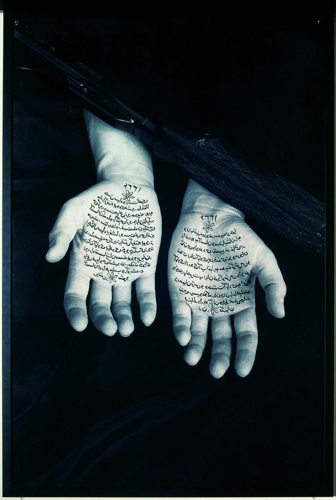 SHIRIN NESHAT Stories of a martyrdom (From the series Women of Allah) 1994 Fondazione Sandretto Re Rebaudengo, Torino. Photo by Cynthia Preston © Shirin Neshat, courtesy the artist and Gladstone Gallery, New York/Brussels