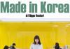 Made in Korea il libro di Filippo Venturi