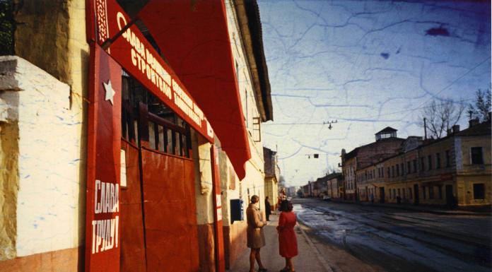 Al Madre di Napoli gli scatti di Boris Mikhailov