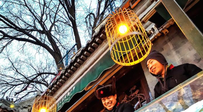 Chinese New Year di Paul Yan