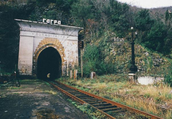 Galleria Ferrovia (Abcasia) – Foto Maria Kopytova