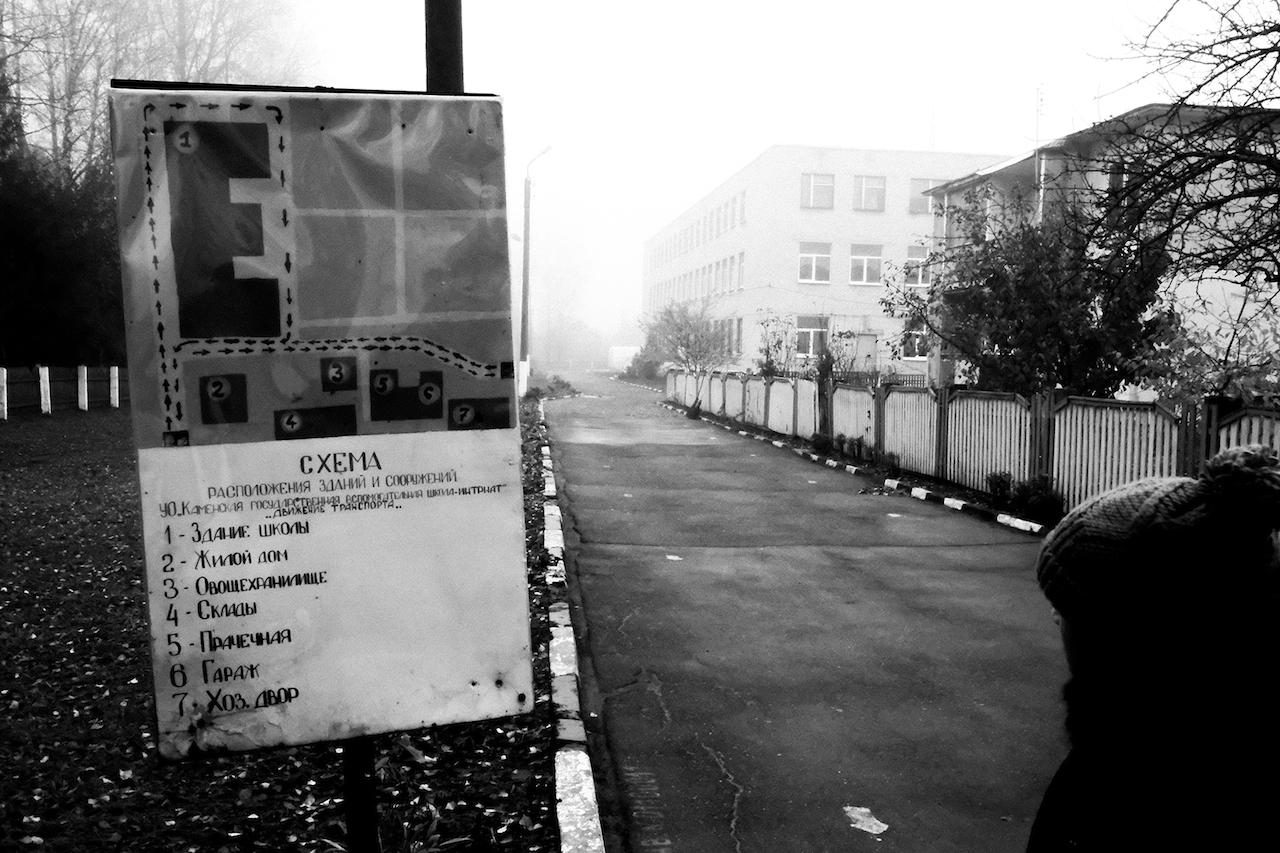 Unrooted Karymava Hulnaza