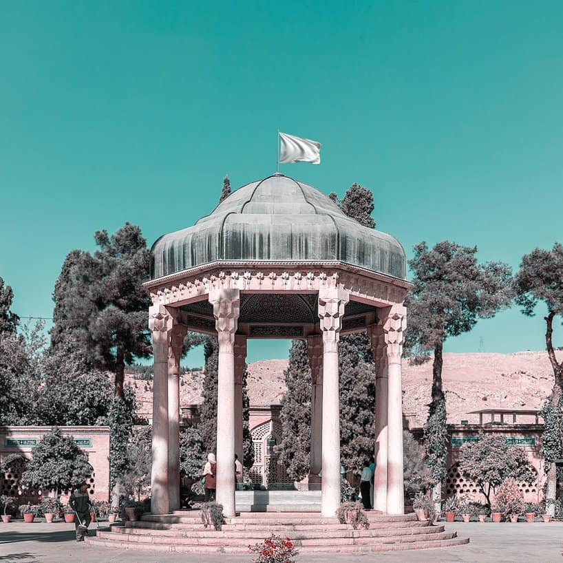 siti-unesco-iran-Mohammad-Hassan-Forouzanfar-