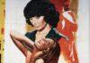 Marialba Russo manifesti film luci rosse