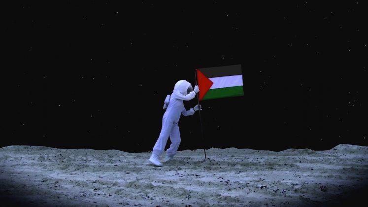 Larissa Sansour 2 still del video Space Exodus 2009