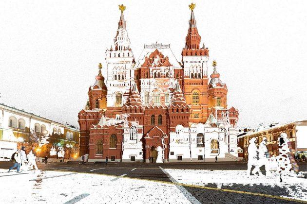 Maurizio Gabbana Russia